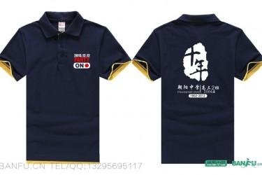 重庆市朝阳中学高三2班10周年同学会服