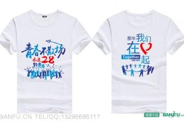 江苏南菁高级中学28班青春班服图片