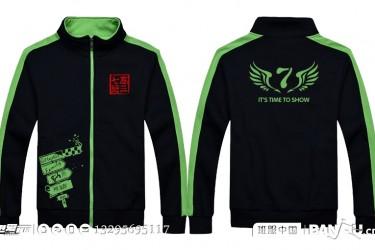 杭州第四中学高三七班运动外套班服