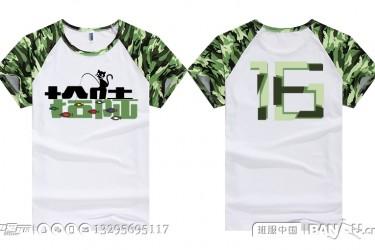 徐州黄山中心小学16班班服设计