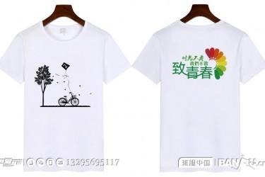 山东青岛二十五中2班班服t恤衫制作
