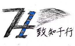 741字样主体班旗图案赛车冲出起跑线的动态图像