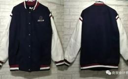 审计专业1832班藏青色棒球服创意班服设计