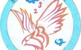 凤凰展翅素材高一年级432班个性班徽图案