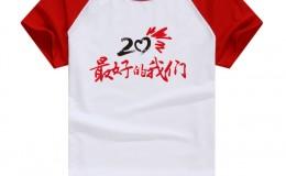 毕业20年同学聚会短袖T恤衫图案设计怎么做?