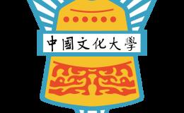 中国文化大学校徽超高清大图片及解析