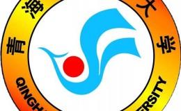 青海师范大学校徽超高清大图片及解析