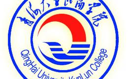 青海大学昆仑学院校徽超高清大图片