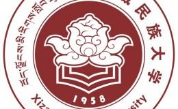 西藏民族大学校徽超高清大图片及解析